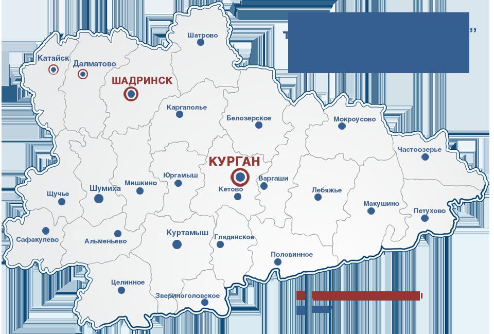 Карта вещания телеканала ШАДР-инфо на территории Курганской области